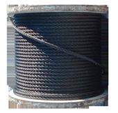 Канат стальной ГОСТ 2688-80 / 21 мм