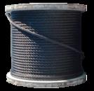Канат стальной ГОСТ 2688-80 / 22,5 мм