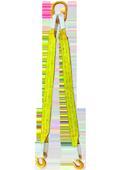 Строп текстильный двухветвевой 2СТ-4,0т.