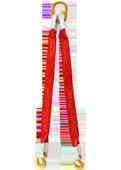 Строп текстильный двухветвевой 2СТ-6,0т.