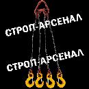 Строп канатный четырехветвевой 4СК - 2,5т.
