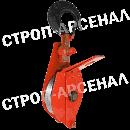 Блок монтажный с крюком (с откидной щекой) г/п 0,5т.