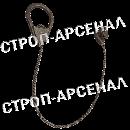 Чокер с клиновым (съёмным) креплением 1,25т - 1м