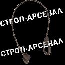 Чокер с клиновым (съёмным) креплением 1,6т - 1м