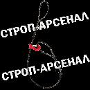 """Чокер с """"плавающим"""" крюком 1,6т - 1,5м"""