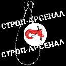 """Чокер с """"плавающим"""" крюком 1,25т - 1м"""