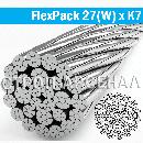 Стальной канат FlexPack 27(W) x K7 d10