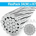 Стальной канат FlexPack 34(W) x K7 d14