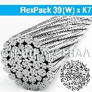 Стальной канат FlexPack 39(W) x K7 - WSC d40