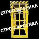 Клетка для накачки грузовых шин