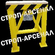 Подставка под автомобиль для ремонта - 5,0т / 450x400x550мм