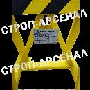 Подставка под автомобиль (Козелки) - 5,0т
