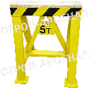 Подставка под автомобиль (Козелки) - 5,0т / 450x400x550мм