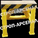 Подставка под автомобиль (Козелки) - 5,0т / 450x400x400мм