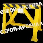 Подставка опорная под автомобиль - 5,0т/700мм