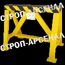 Подставка под автомобиль (Козелки) - 5,0т/700мм