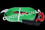 """Текстильный буксировочный трос - 6,0т """"Крюк-Крюк"""""""