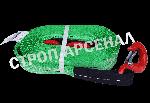 """Текстильный буксировочный трос - 44,5т """"Крюк-Крюк"""""""