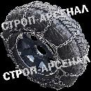 ЦП-245/70 R17,5/ «Лесенка» / N-series