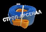 """Текстильный буксировочный трос - 55,0т """"Петля-Петля"""""""