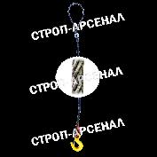 Строп канатный одноветвевой 1СК - 6,3т.