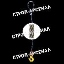 Строп канатный одноветвевой 1СК - 4,0т.