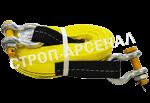 """Текстильный буксировочный трос - 55,0т """"Скоба-Скоба"""""""