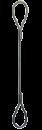 Строп канатный петлевой СКП1 (УСК1) - 1,25т.