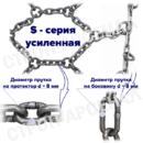 ЦП-9,00-20 (260x508)/ «Сота» / S-series