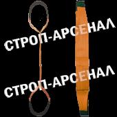Строп СТП-10,0т. текстильный петлевой