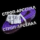 Строп текстильный петлевой СТП-1,0т.