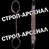 Строп СТП-6,0т. текстильный петлевой