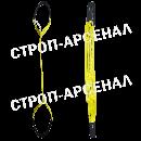 Строп текстильный петлевой СТП-3,0т.