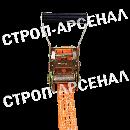Стяжной ремень с крюками 2,5/5т.