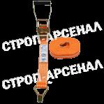 Стяжной ремень с крюками 5/10т.