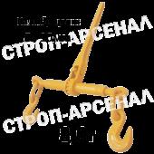 Цепной талреп 8,6т