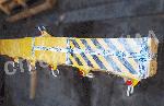 Траверса для подъёма труб в пачках ТЛк-10,0т / 9,0м