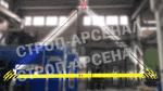 Траверса для фасадных подъёмников (люлек) - ТЛК-2т/6м