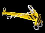Траверса ТЛК - траверса линейная с подъёмом за края