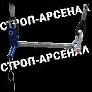 Траверса для монтажа колонн за верхнее отверстие