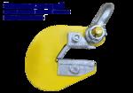 Торцевой захват для труб - 25,0т./2