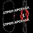 Строп цепной кольцевой УСЦ-40,0т.