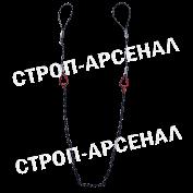 Строп комбинированный УСК3 - 6,3т.