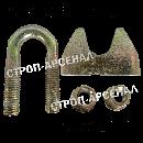 Зажим для троса (каната) din 1142 - 13мм