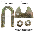 Зажим для троса (каната) din 1142 - 34мм