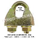 Зажим для троса (каната) din 1142 - 10мм