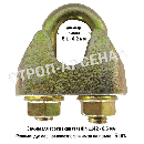 Зажим для троса (каната) din 1142 - 6,5мм